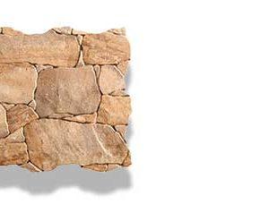Камень 50% СКИДКИ